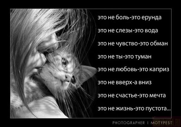skritaya-kamera-v-vannoy-chastnoe
